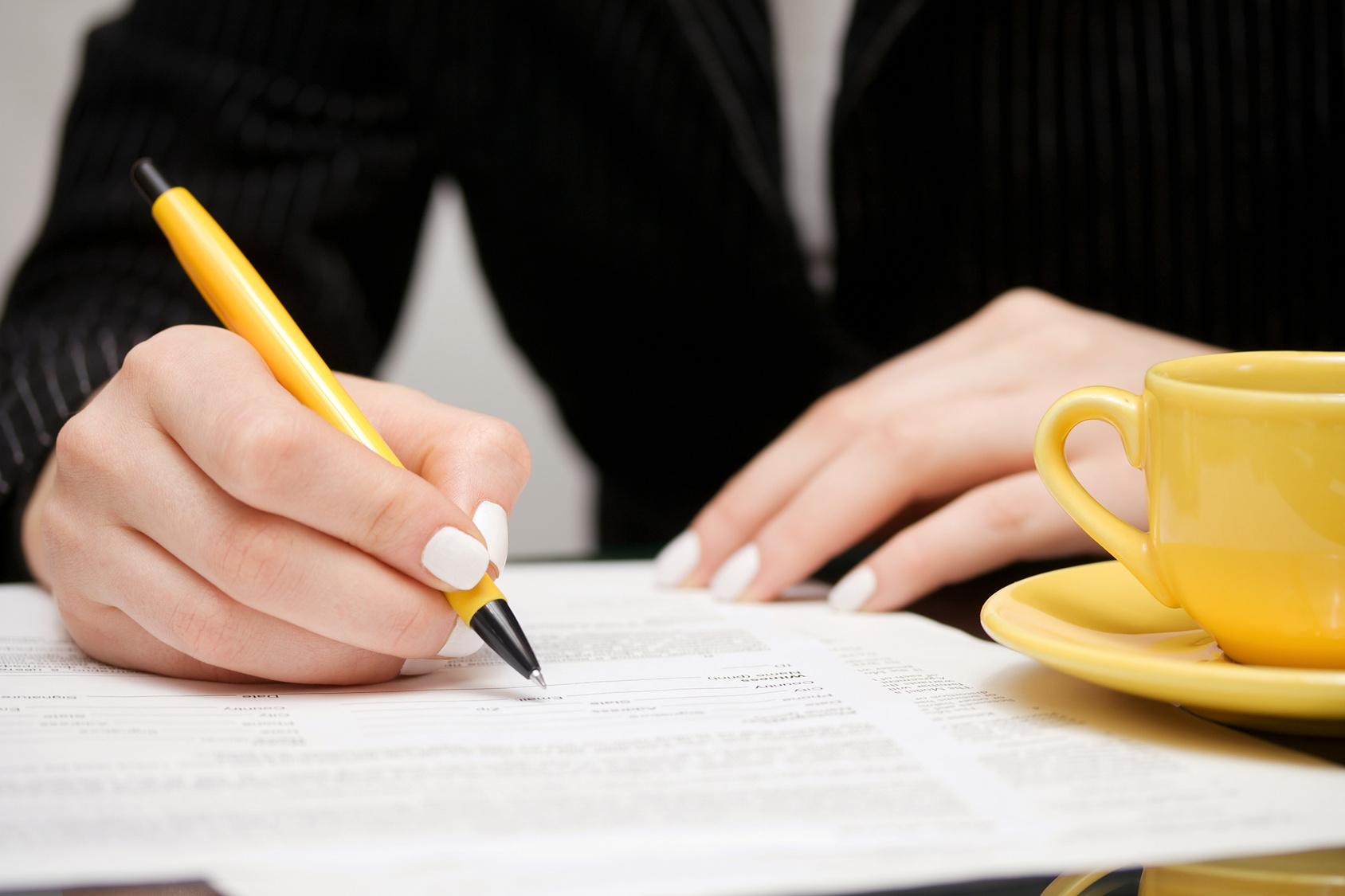 Открытка девушке подписать контракт